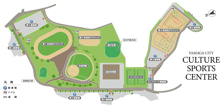 山鹿市カルチャースポーツセンターマップ