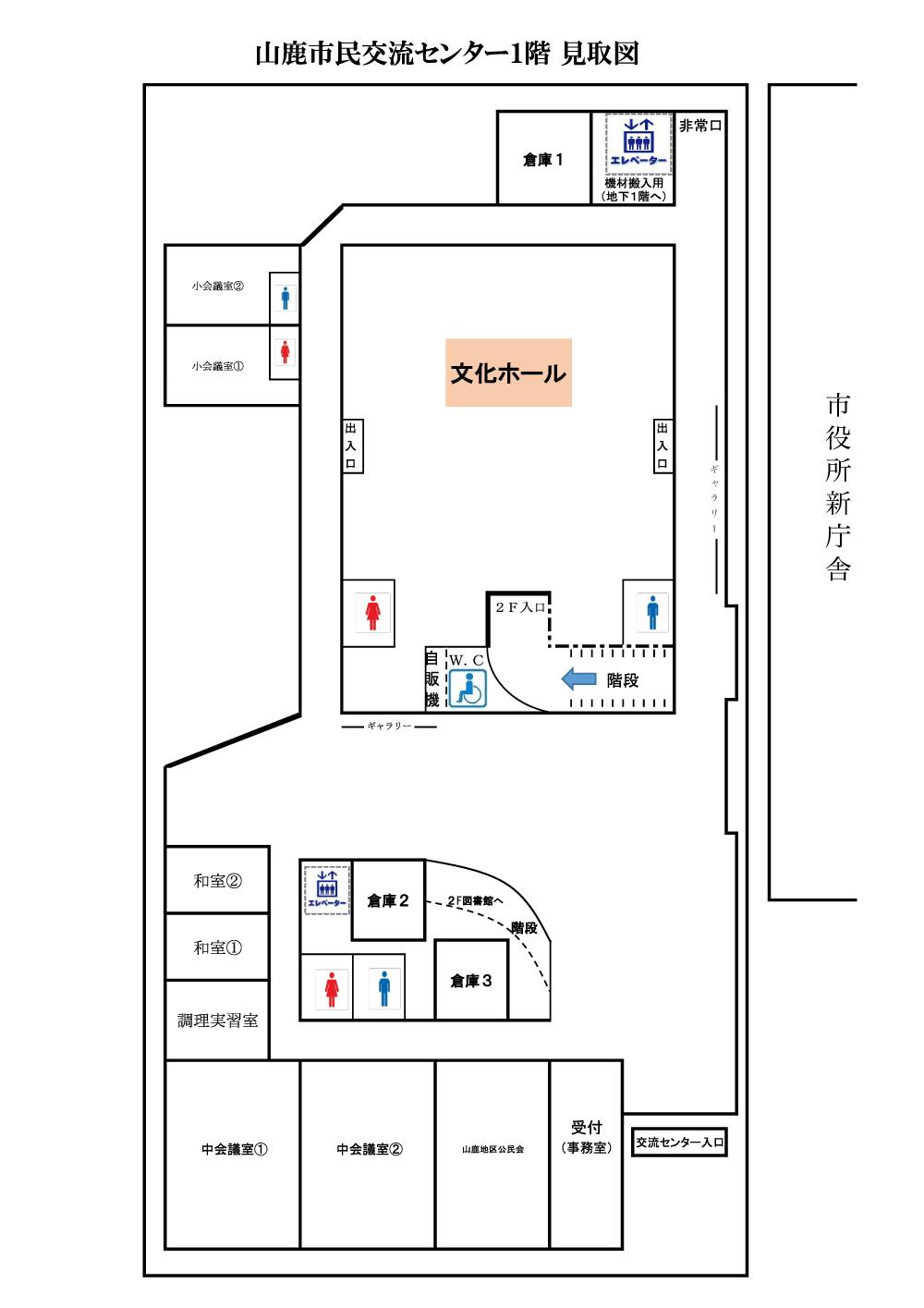1階フロア見取り図