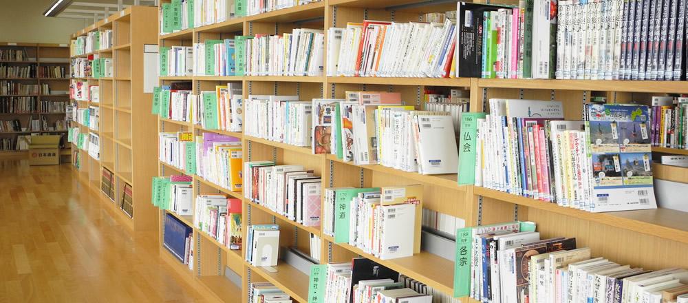 山鹿市立こもれび図書館ホームページ画像