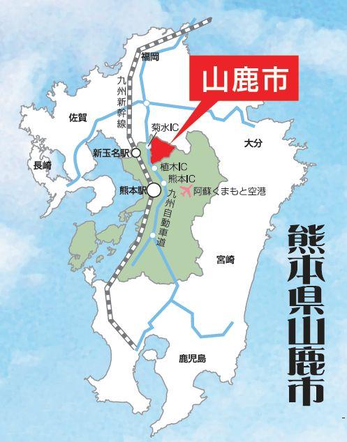 山鹿市地図