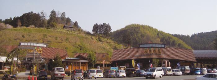 道の駅鹿北小栗郷