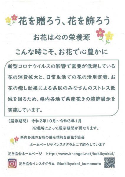 花のサムネイル